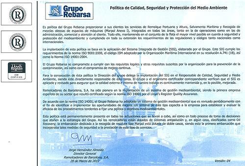 politica_privacidad